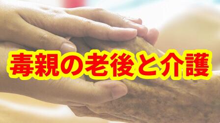 f:id:umeno_iyori:20200810145132p:plain