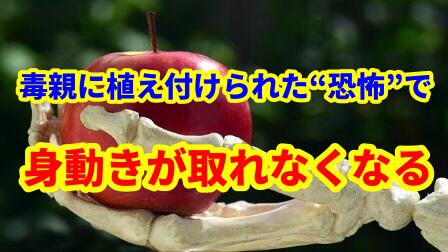 f:id:umeno_iyori:20200811194418p:plain