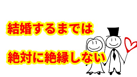 f:id:umeno_iyori:20200813154854p:plain