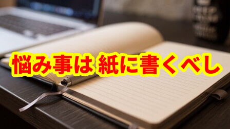 f:id:umeno_iyori:20200821173850p:plain