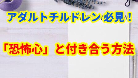 f:id:umeno_iyori:20200821205643p:plain