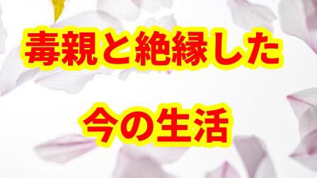 f:id:umeno_iyori:20200824092624p:plain