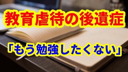 f:id:umeno_iyori:20200830211513p:plain