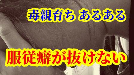 f:id:umeno_iyori:20200903205659p:plain