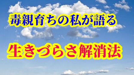 f:id:umeno_iyori:20200908132344p:plain