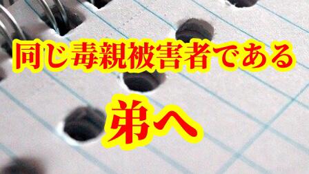 f:id:umeno_iyori:20200911110558p:plain
