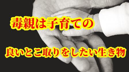 f:id:umeno_iyori:20200913094048p:plain