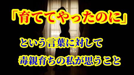 f:id:umeno_iyori:20200914085312p:plain