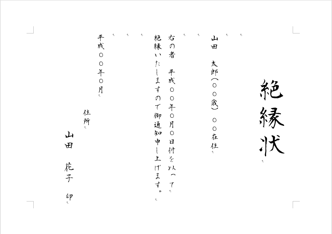 f:id:umeno_iyori:20200916141853p:plain