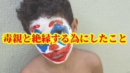 f:id:umeno_iyori:20200916152829p:plain
