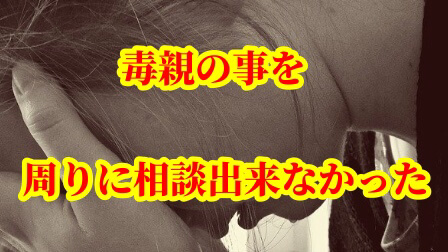 f:id:umeno_iyori:20200917113247p:plain