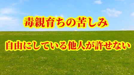 f:id:umeno_iyori:20200922205953p:plain