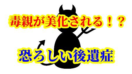 f:id:umeno_iyori:20201001195321p:plain