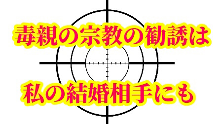 f:id:umeno_iyori:20201003145156p:plain
