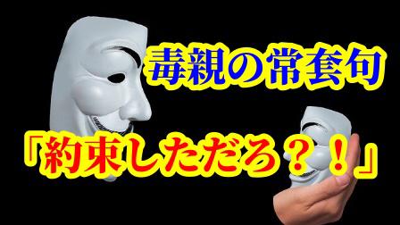 f:id:umeno_iyori:20201004153657p:plain
