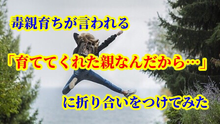 f:id:umeno_iyori:20201010212148p:plain