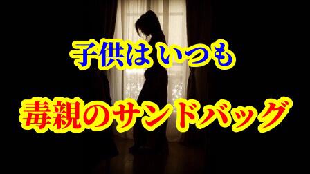 f:id:umeno_iyori:20201013145918p:plain