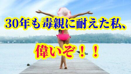 f:id:umeno_iyori:20201017172056p:plain