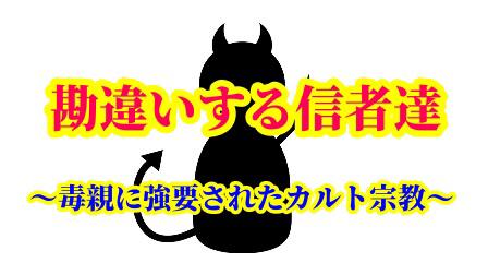 f:id:umeno_iyori:20201020120449p:plain