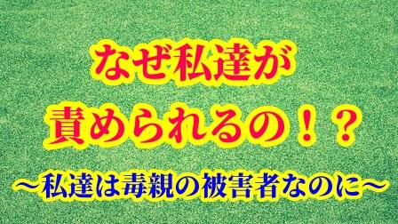 f:id:umeno_iyori:20201025170418p:plain