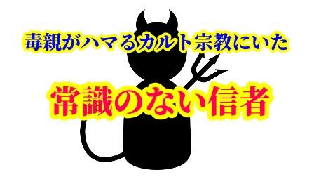 f:id:umeno_iyori:20201027160316p:plain