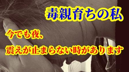 f:id:umeno_iyori:20201030200510p:plain