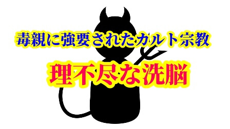 f:id:umeno_iyori:20201118110048p:plain