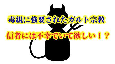 f:id:umeno_iyori:20201121065308p:plain