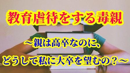 f:id:umeno_iyori:20201125172325p:plain
