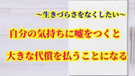 f:id:umeno_iyori:20201127145332p:plain