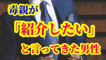 f:id:umeno_iyori:20201130204424p:plain
