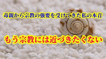 f:id:umeno_iyori:20201215133807p:plain
