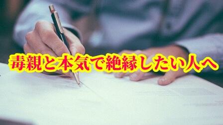 f:id:umeno_iyori:20201217135035p:plain