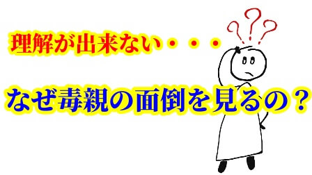 f:id:umeno_iyori:20201220153707p:plain
