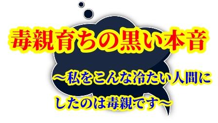 f:id:umeno_iyori:20201222172003p:plain