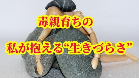 f:id:umeno_iyori:20201223135040p:plain
