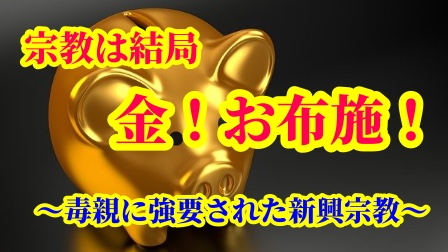 f:id:umeno_iyori:20201224150802p:plain