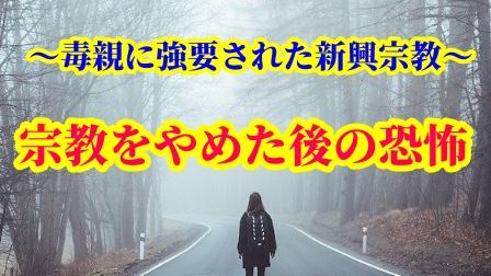 f:id:umeno_iyori:20201225154919p:plain