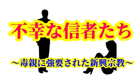 f:id:umeno_iyori:20201226155252p:plain