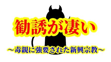 f:id:umeno_iyori:20201228171425p:plain