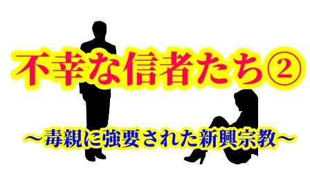 f:id:umeno_iyori:20201229174544p:plain