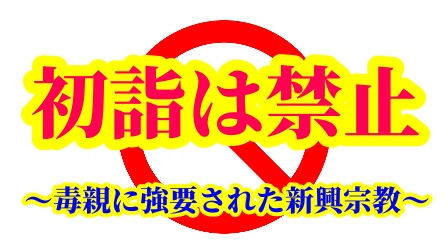 f:id:umeno_iyori:20210101065750p:plain
