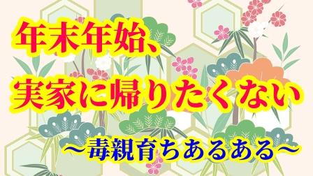 f:id:umeno_iyori:20210102154722p:plain
