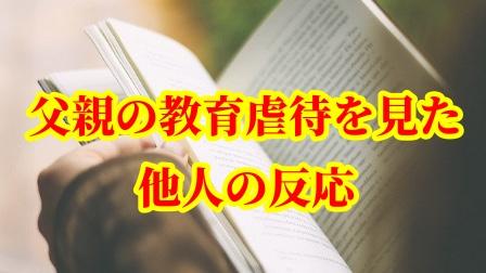f:id:umeno_iyori:20210107201421p:plain