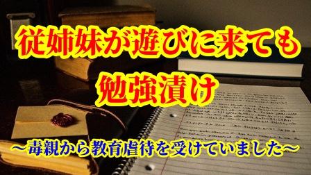 f:id:umeno_iyori:20210108165720p:plain