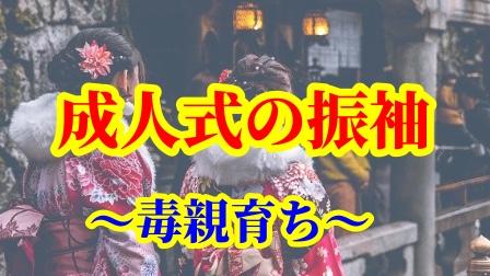 f:id:umeno_iyori:20210109222630p:plain