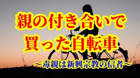 f:id:umeno_iyori:20210110192607p:plain