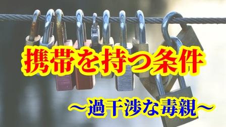 f:id:umeno_iyori:20210111204153p:plain