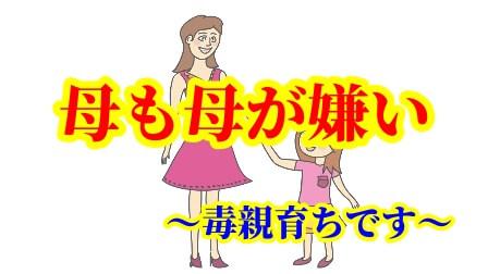 f:id:umeno_iyori:20210112190932p:plain