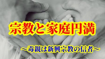 f:id:umeno_iyori:20210115134735p:plain